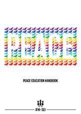 The Peace Education handbook